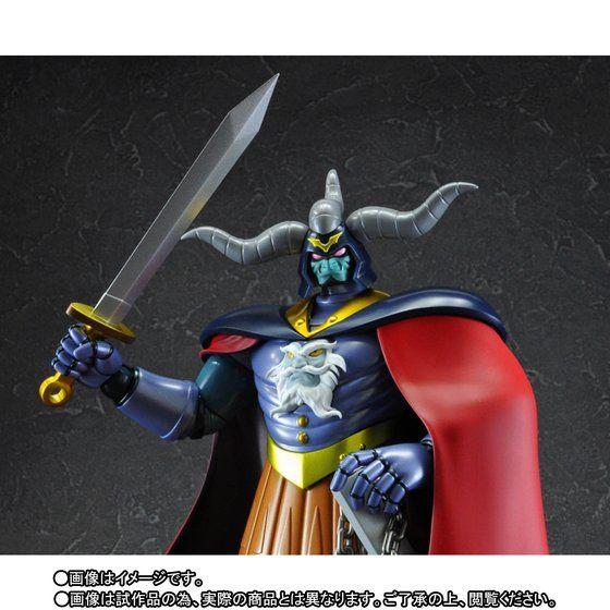 Mazinger : Ankoku Daishogun D.C. - Figuarts Zero (Bandai) 10001171