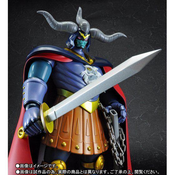 Mazinger : Ankoku Daishogun D.C. - Figuarts Zero (Bandai) 10001172