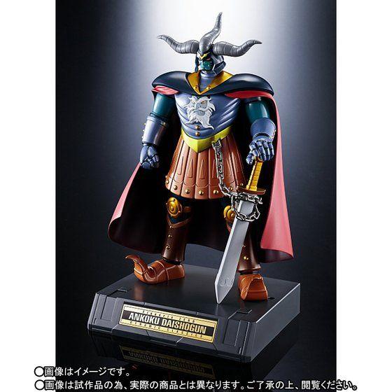 Mazinger : Ankoku Daishogun D.C. - Figuarts Zero (Bandai) 10001247