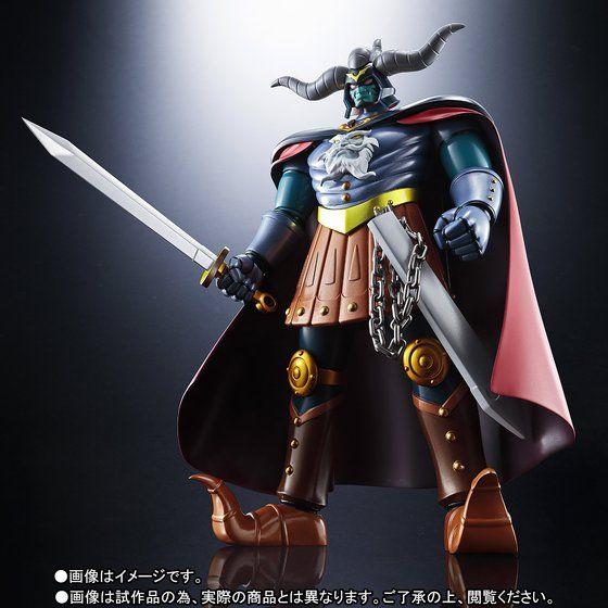 Mazinger : Ankoku Daishogun D.C. - Figuarts Zero (Bandai) 10001248