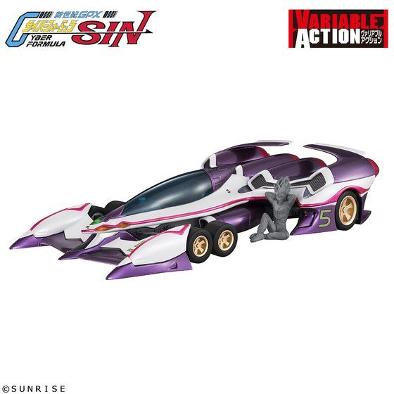 Future GPX Cyber Formula 10001402