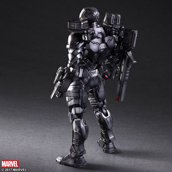 War Machine - Variant Playarts - Marvel Universe (Play Arts) 10234710