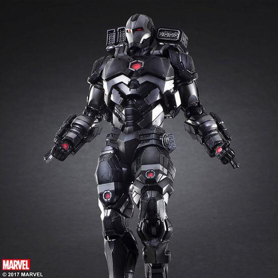War Machine - Variant Playarts - Marvel Universe (Play Arts) 10234813