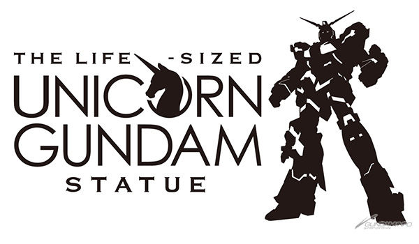 1/1 UNICORN GUNDAM 2017 (Exposition) 10403011