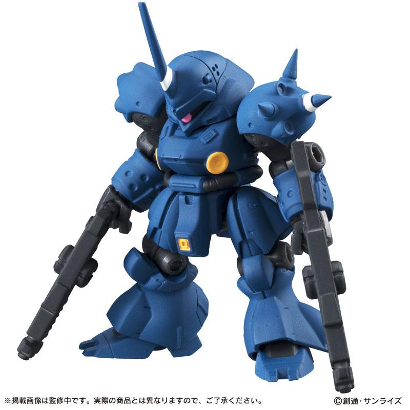 SD Gundam - Page 2 16335210