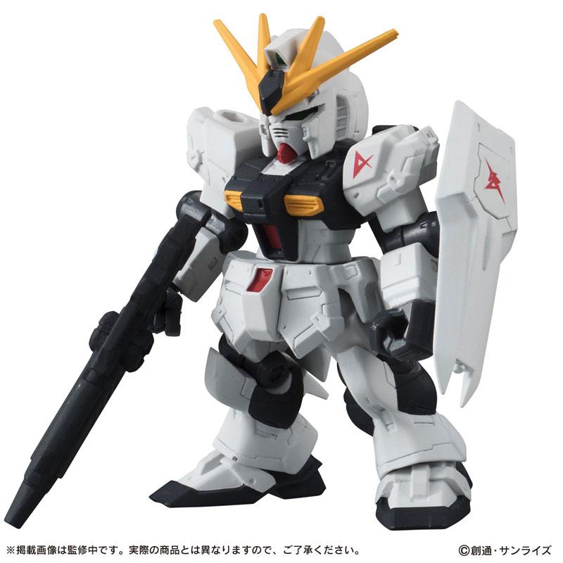 SD Gundam - Page 2 16335211