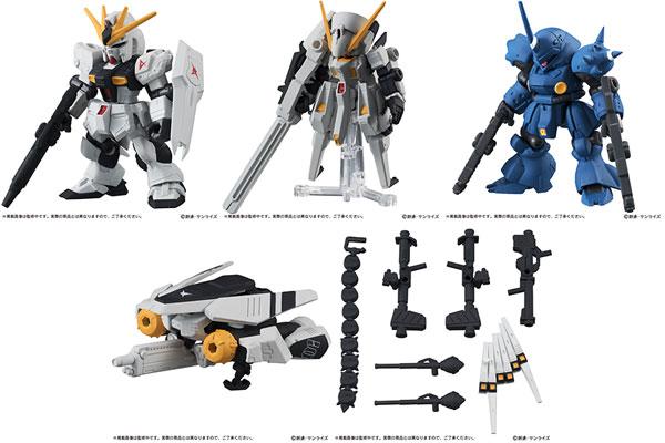 SD Gundam - Page 2 16335212