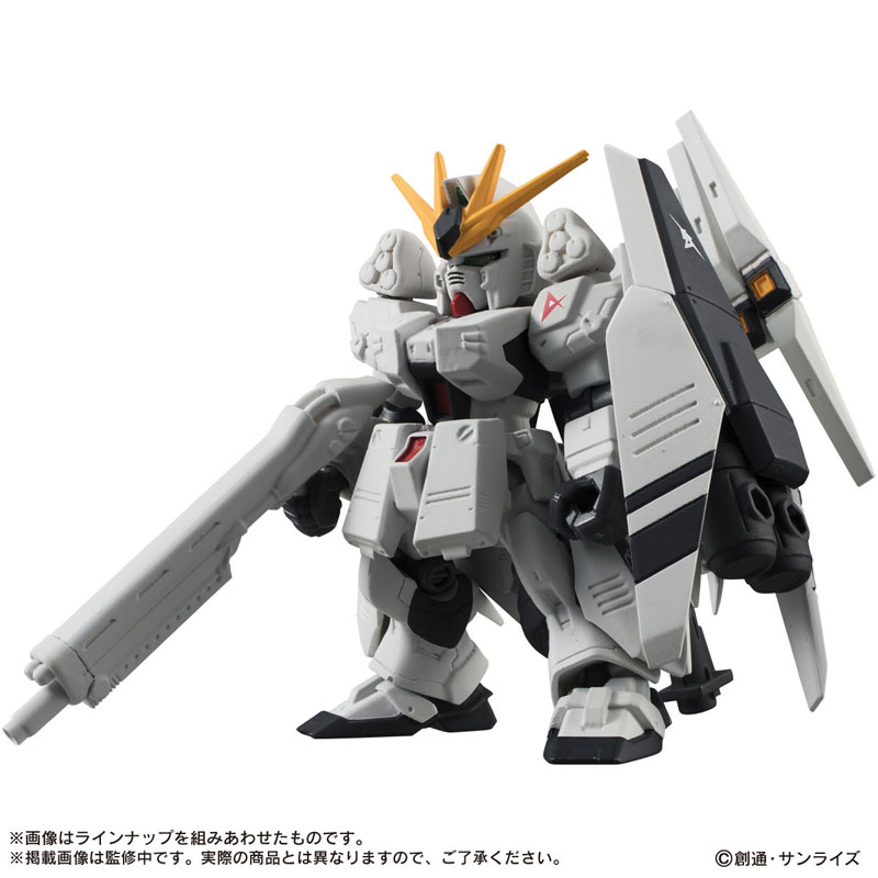 SD Gundam - Page 2 16335410