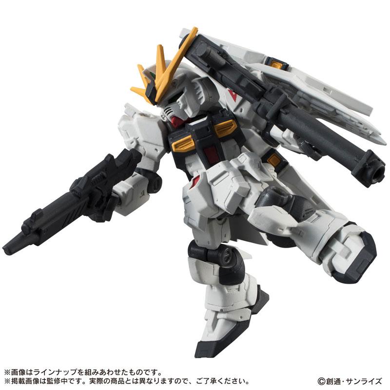 SD Gundam - Page 2 16335411