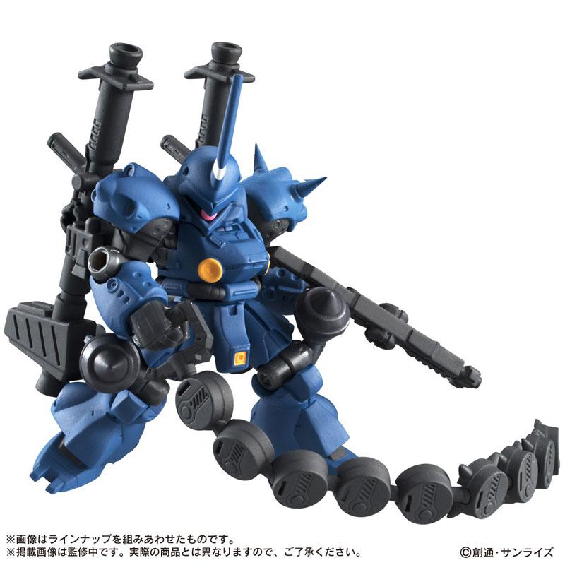 SD Gundam - Page 2 16335510