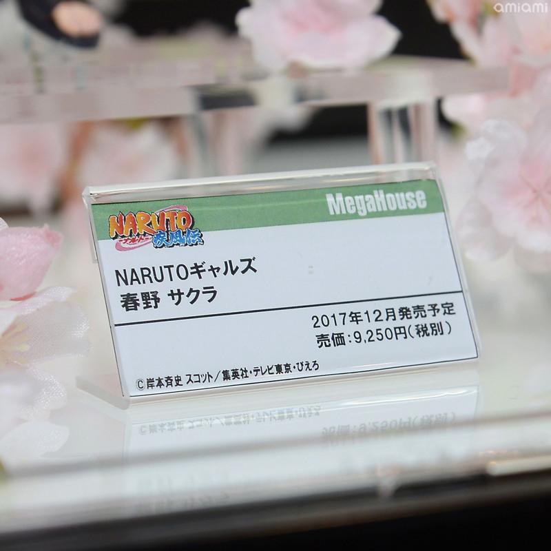 Naruto Gals 16511310