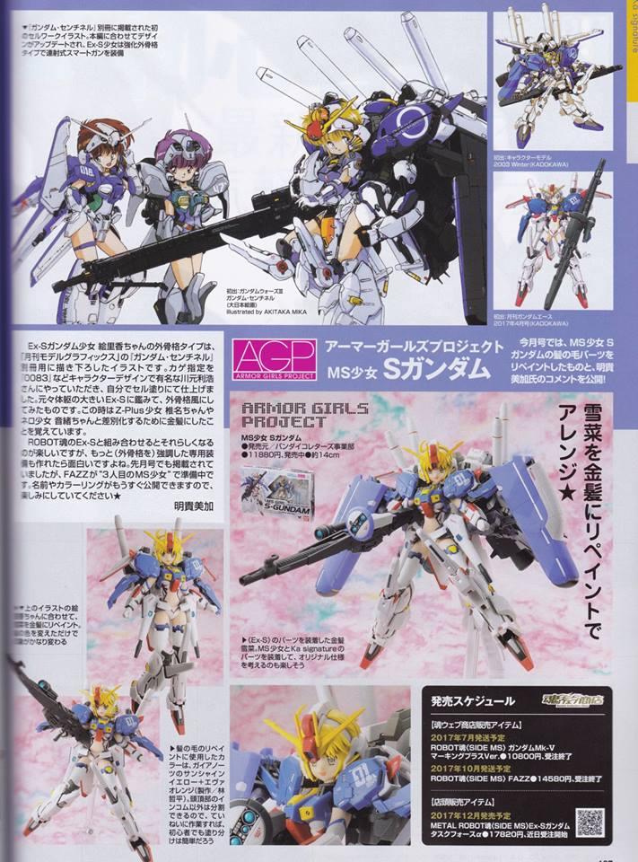 Gundam Fix Figuration AGP (Armor Girls Project) - Page 2 17071710