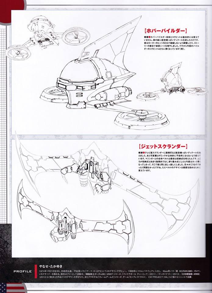 Mazinger / Mazinkaiser - Page 9 17174511