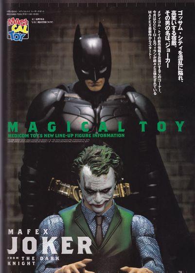 Batman The Dark Knight : Joker Ver.2.0 Mafex (Medicom Toys) 18231810