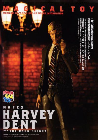 Batman The Dark Knight : Harvey Dent Mafex (Medicom Toys) 18250410