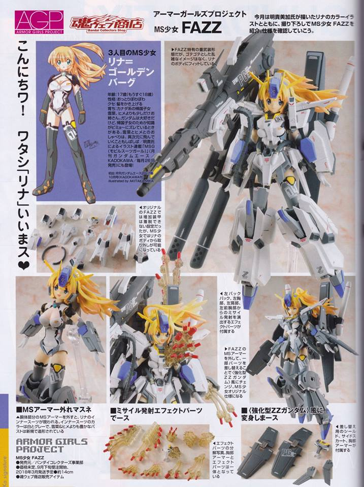 Gundam Fix Figuration AGP (Armor Girls Project) - Page 3 19261111