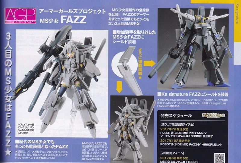 Gundam Fix Figuration AGP (Armor Girls Project) - Page 2 20090111