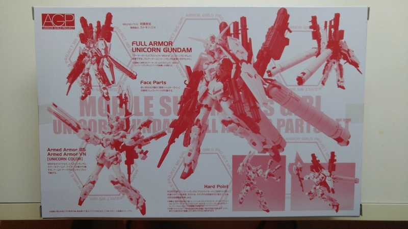 Gundam Fix Figuration AGP (Armor Girls Project) - Page 2 20170611