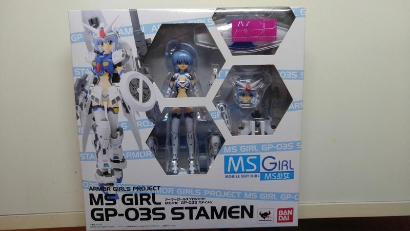 Gundam Fix Figuration AGP (Armor Girls Project) - Page 2 20170612