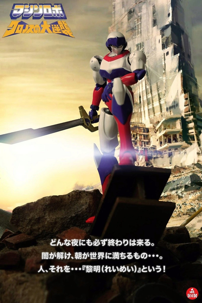 La Revanche des Gobots (Machine Robo Kronos no Daigyakushû) Metamor Force - Page 2 20232110