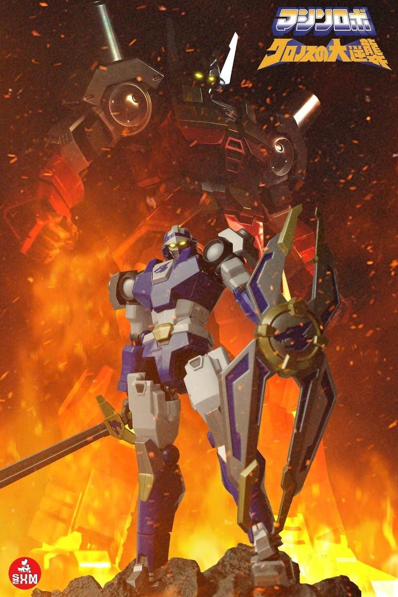 La Revanche des Gobots (Machine Robo Kronos no Daigyakushû) Metamor Force - Page 2 20232710