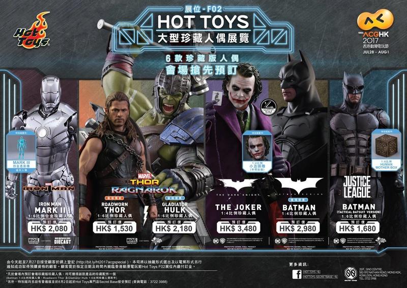 Batman / Joker - The Dark Night 1/4 (Hot Toys) 20247510