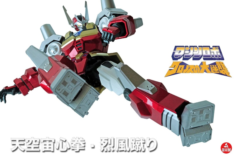 La Revanche des Gobots (Machine Robo Kronos no Daigyakushû) Metamor Force - Page 2 20248110