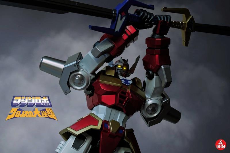 La Revanche des Gobots (Machine Robo Kronos no Daigyakushû) Metamor Force - Page 2 20368910