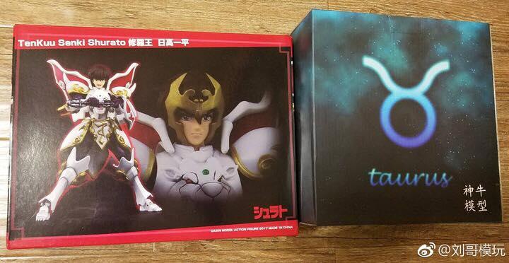 Tenku Senki Shurato (Great Toys / Dasin) 21151110