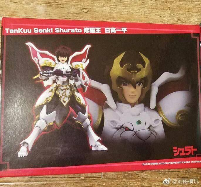 Tenku Senki Shurato (Great Toys / Dasin) 21192710
