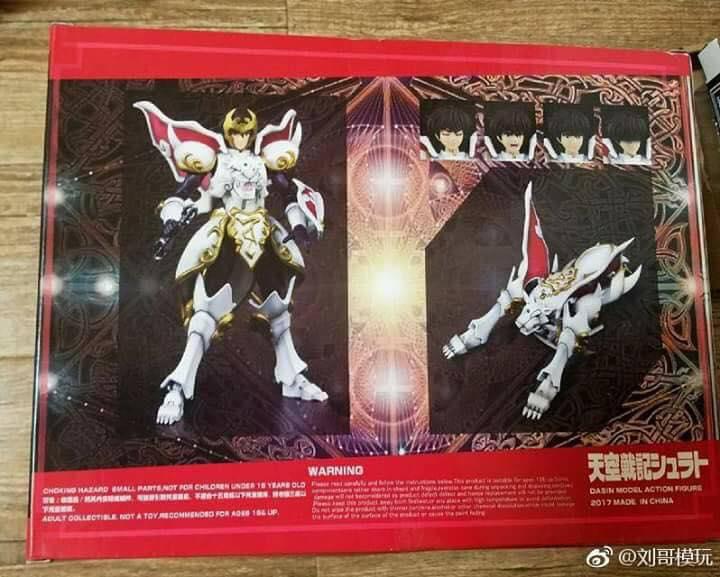 Tenku Senki Shurato (Great Toys / Dasin) 21271110