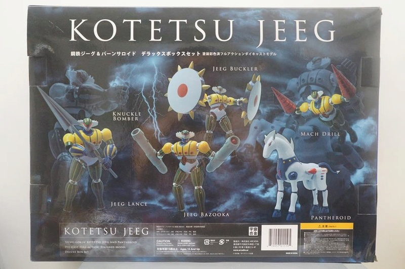 Kotetsu Jeeg (Evolution Toy) 21462410