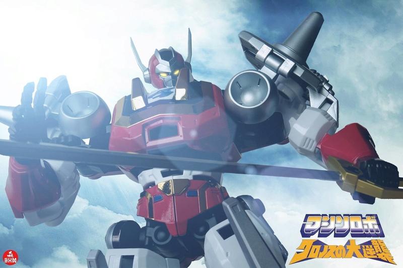 "GX-39R (Renewal Ver.) ""La Revanche des Gobots"" (Bandai) - Page 2 21765510"