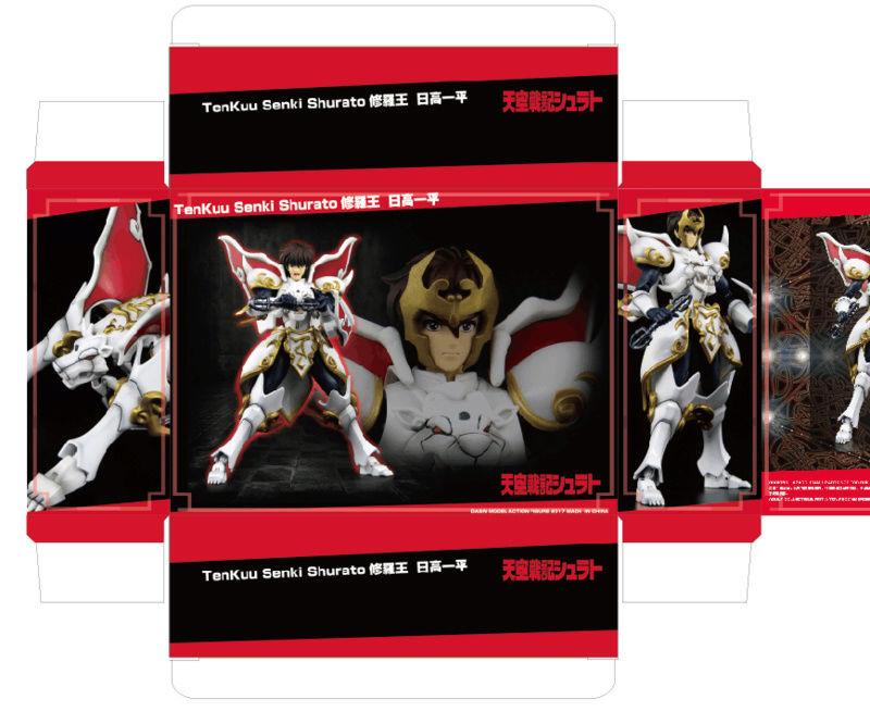Tenku Senki Shurato (Great Toys / Dasin) 30c3cf10