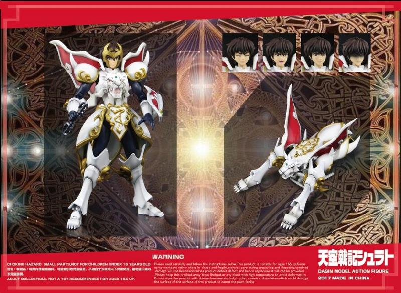 Tenku Senki Shurato (Great Toys / Dasin) 6d54ff11