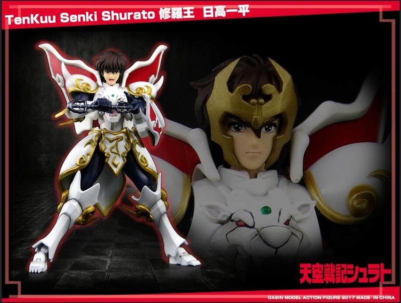 Tenku Senki Shurato (Great Toys / Dasin) B8d8f210