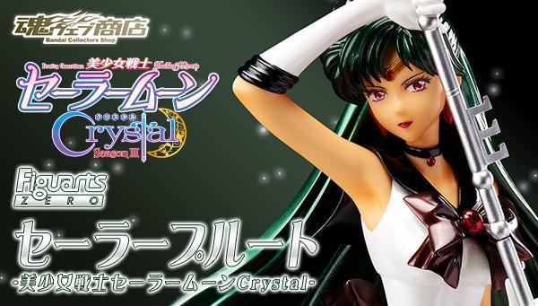 Sailor Moon (20th anniversary) - Page 50 Bnr_fz12