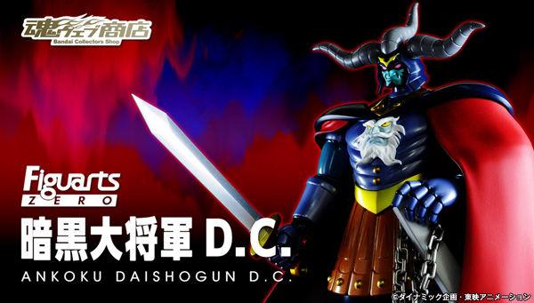Mazinger : Ankoku Daishogun D.C. - Figuarts Zero (Bandai) Bnr_fz13
