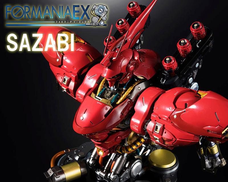 Nu Gundam Bust Display (Formania EX / Bandai) - Page 2 C7f6cc10