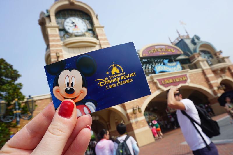 Une journée magique à Shanghai Disney Resort  Dsc02716
