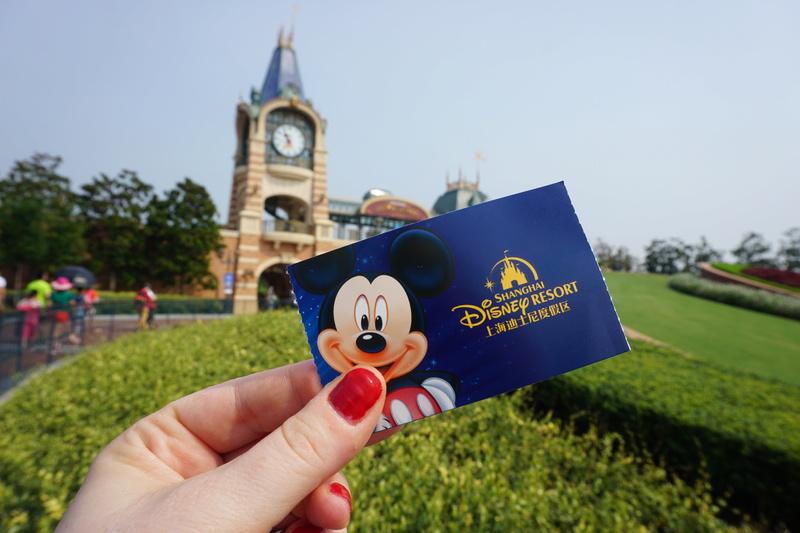 Une journée magique à Shanghai Disney Resort  Dsc02717