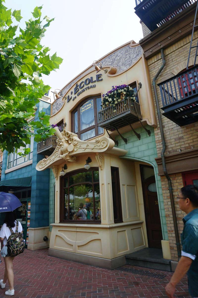 Une journée magique à Shanghai Disney Resort  Dsc02722