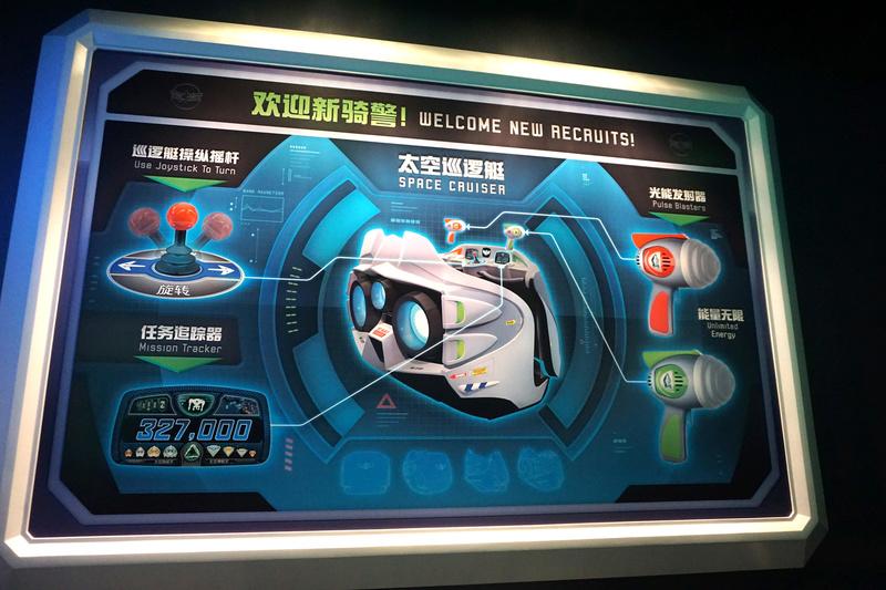 Une journée magique à Shanghai Disney Resort  Dsc02734