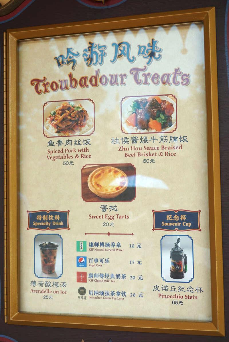 Une journée magique à Shanghai Disney Resort  Dsc02738
