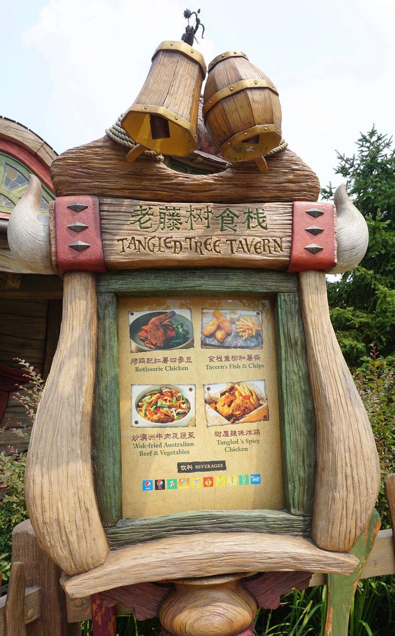 Une journée magique à Shanghai Disney Resort  Dsc02748