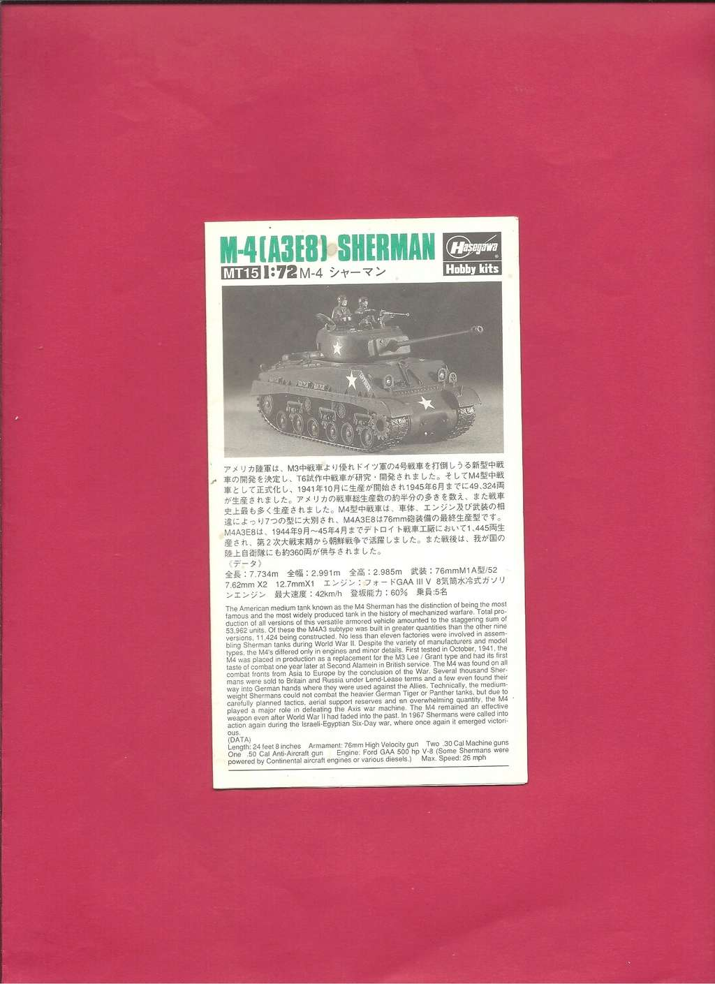 [HASEGAWA] Char M4 (A3E8) SHERMAN 1/72ème Réf MT 15 Notice Hasega16