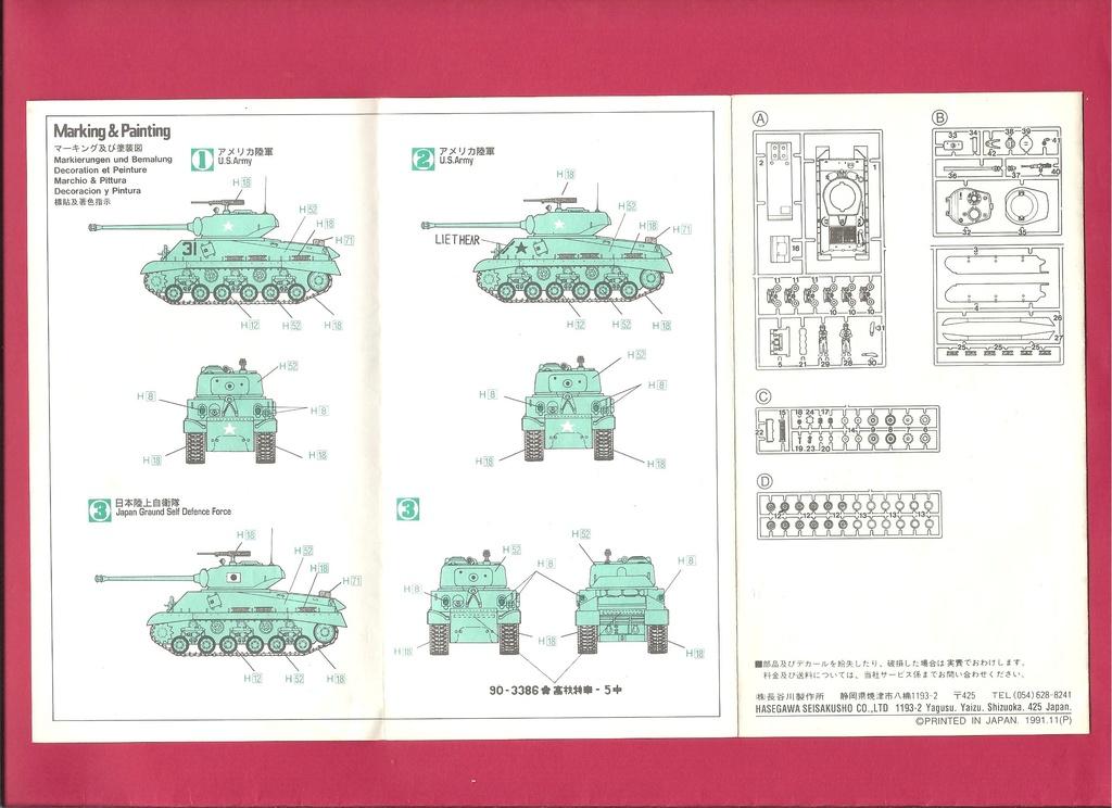 [HASEGAWA] Char M4 (A3E8) SHERMAN 1/72ème Réf MT 15 Notice Hasega17