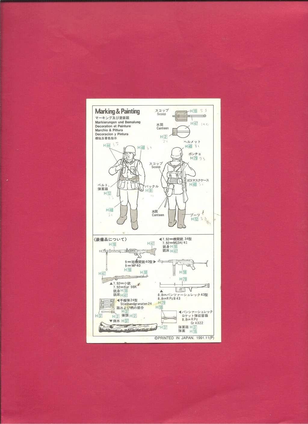 [HASEGAWA] Infanterie Allemande 1/72ème Réf MT30 1 72 Notice Hasega19
