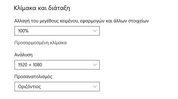 Windows 10: Αλλαγή μεγέθους κειμένου και γραμματοσειράς 214