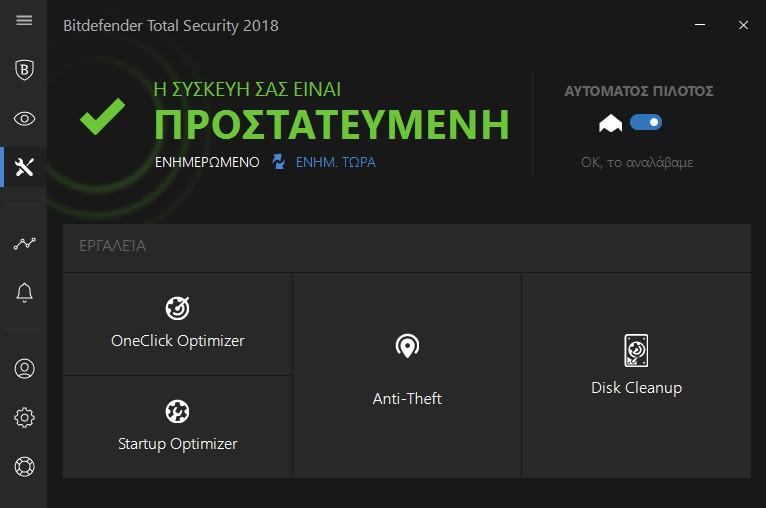 Bitdefender Total Security 2018 (Review) 322